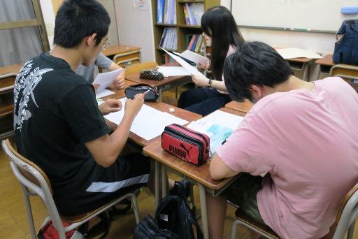岡山市北区西崎の学習塾I(アイ)中学生指導クラスの様子1